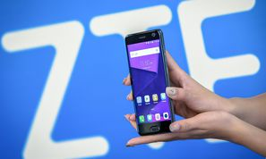 ZTE launches its first cyber security lab in China (Companies to Watch)