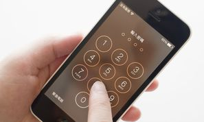 Cellebrite Says It Can Unlock Any iPhone for Cops (Companies to Watch)