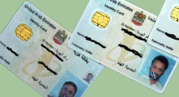 How to prevent misuse of Emirates ID cards