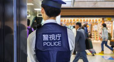 Japan's Metropolitan Police Department Steps up Fight Against Cyber Attacks - Cyber security news