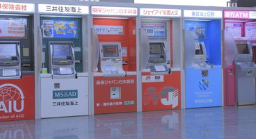 South Africa Bank Implicated in $13 Million Japanese ATM Heist - Cyber security news