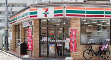 Attackers exploit flaw in 7-Eleven app to swindle over $500,000 from Japanese customers - Cyber security news