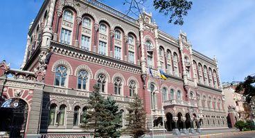 Ukraine Central Bank Flagged Cyber-Attack in April: Memo - Cyber security news