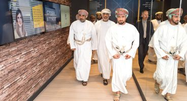 Ernst and Young opens cybersecurity threat centre in Oman - Cyber security news