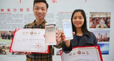 First WeChat ID card issued in China