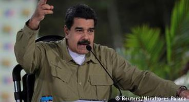 Venezuela cyberattack targets government websites - Cyber security news