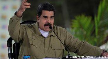 Venezuela cyberattack targets government websites