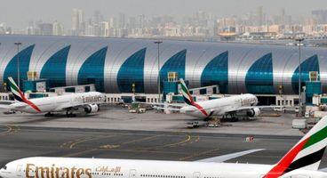 UAE used Israeli spyware to gather intel on Qatari royals, lawsuits claim - Cyber security news