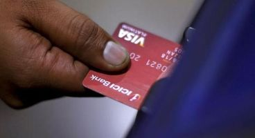 Here's Why Your ATM PIN Has Just Four Digits But Your Email Password Has To Be More Complex - Computer Internet Security Articles