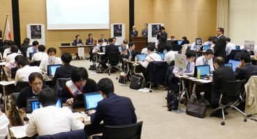 Japan strengthens cybersecurity cooperation with EU ahead of Olympics - Cyber Security Culture