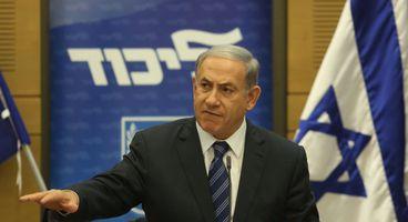 Likud stops membership drive due to 'infiltrators'