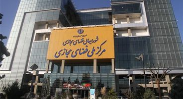 Iran Regime Unveils New Comprehensive Legal System for Internet