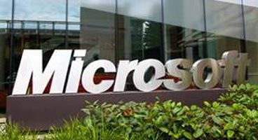 Microsoft remote assistance tool threat patched, danger remains - Cyber security news
