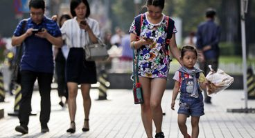 Why China's tech-savvy millennials are quitting WeChat - Cyber security news - Mobile Security Articles