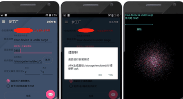 Easy-to-Use Apps Allow Anyone to Create Android Ransomware Within Seconds - Cyber security news