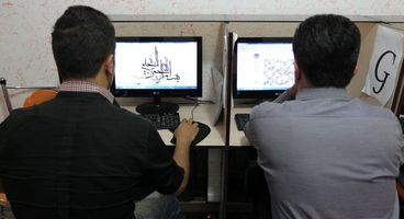 Iran accuses Israel of failed cyber attack - Cyber security news
