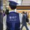 (ISC)² and Tokyo Metropolitan Police Department Join Forces to Fight Cybercrime