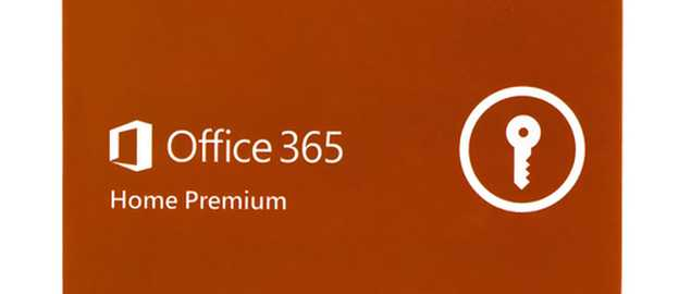 Phishing Campaign Bypasses SEG to Target Office365 Users - Cybersecurity news