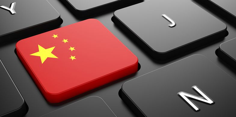 FireEye denies 'hack back' against Chinese government cyberespionage group
