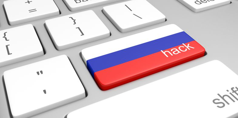 SORM equipment leaks surveillance data of Russian internet users