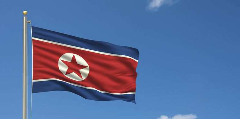 North Korea, North Korean Flag, National Flag, Flag, No People, Color Image