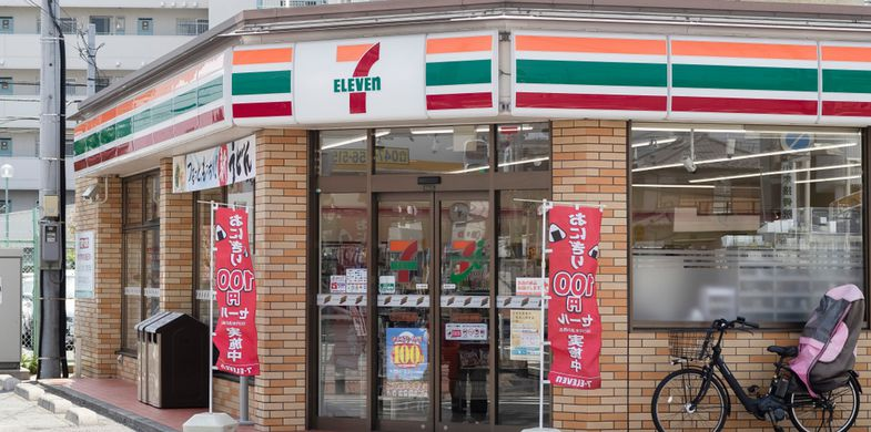 Attackers exploit flaw in 7-Eleven app to swindle over $500,000 from Japanese customers