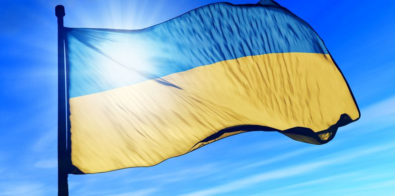 Ukranian Government and Military targeted with spear phishing campaign